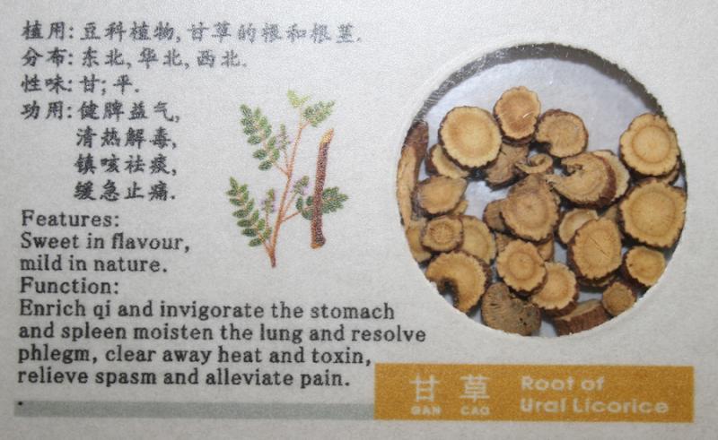 Chinese Licorice Sample